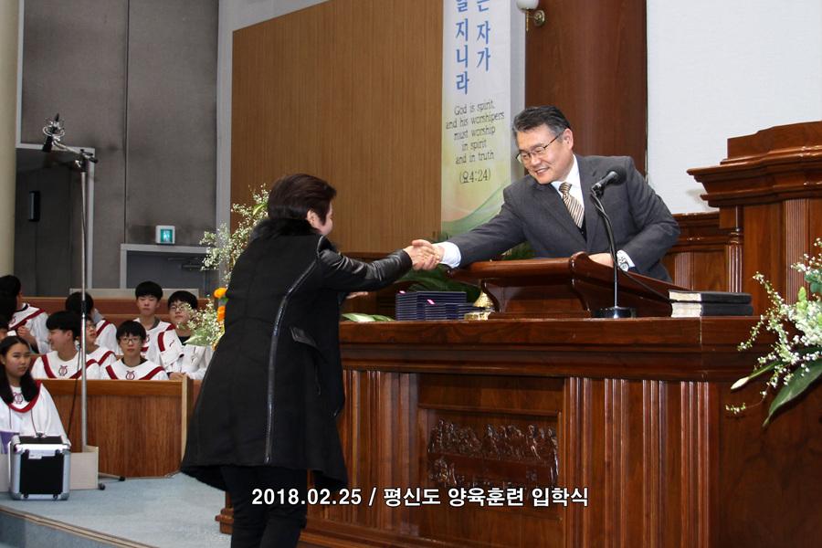 20180225평신도양육훈련입학식 (3)p.jpg