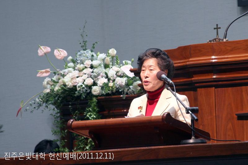 은빛대학헌신예배20111211a3.jpg