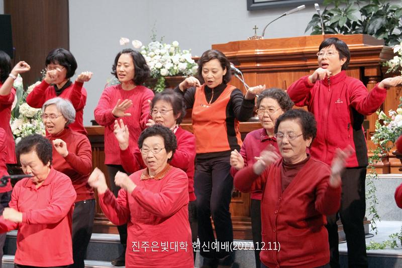 은빛대학헌신예배20111211a4.jpg