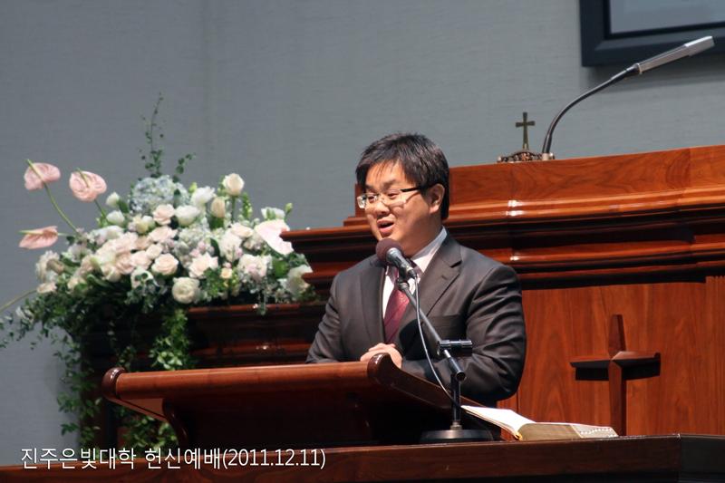 은빛대학헌신예배20111211a1.jpg