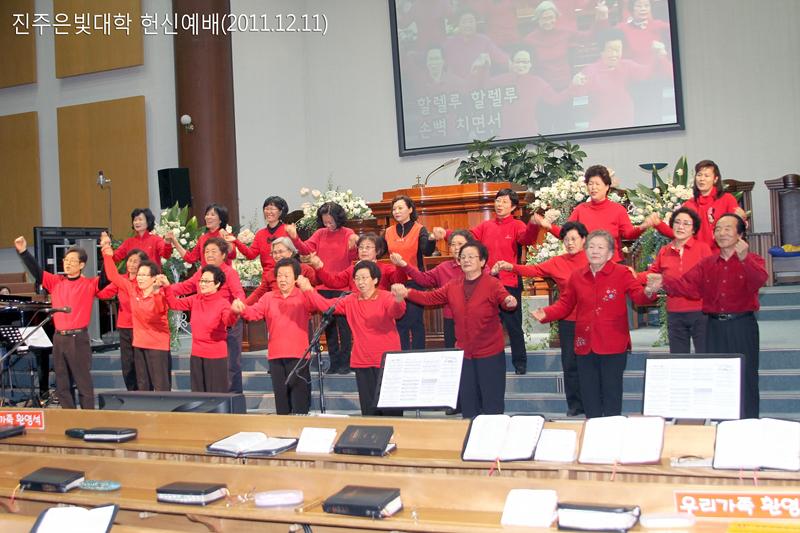 은빛대학헌신예배20111211a8.jpg