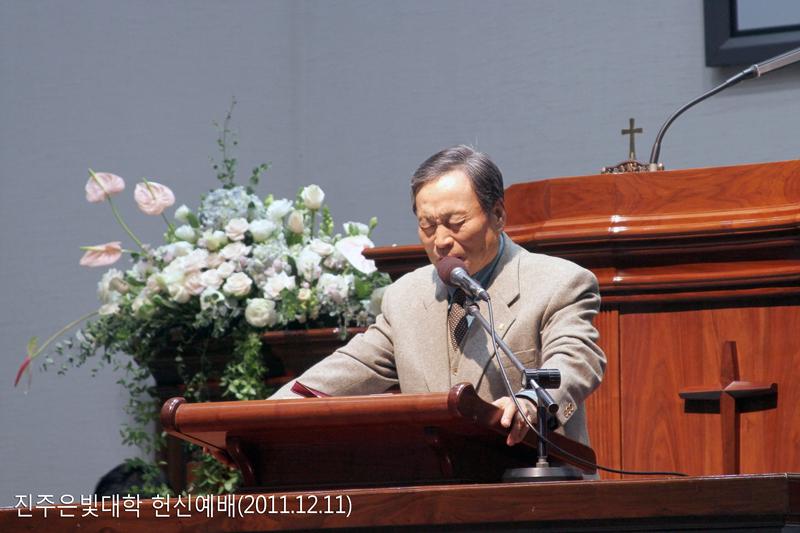 은빛대학헌신예배20111211a10.jpg