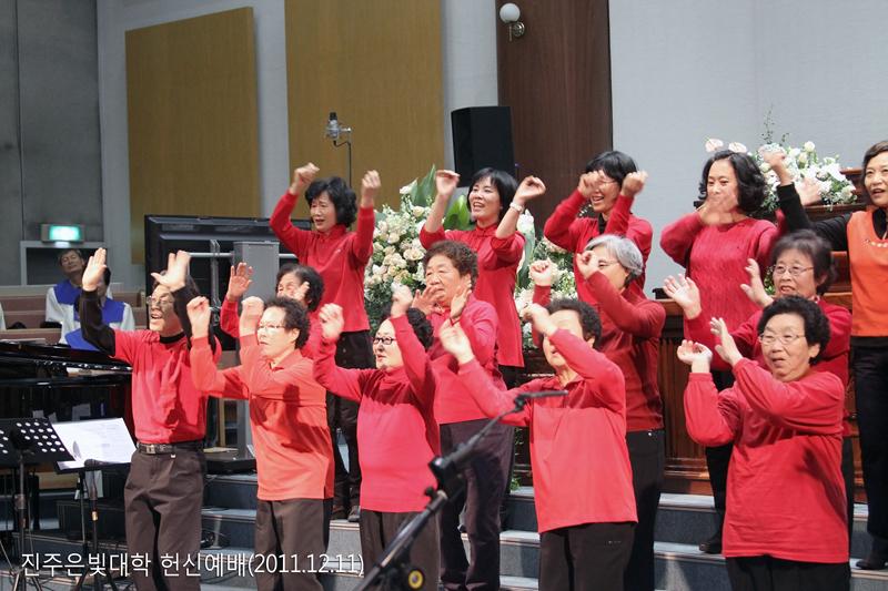 은빛대학헌신예배20111211a5.jpg