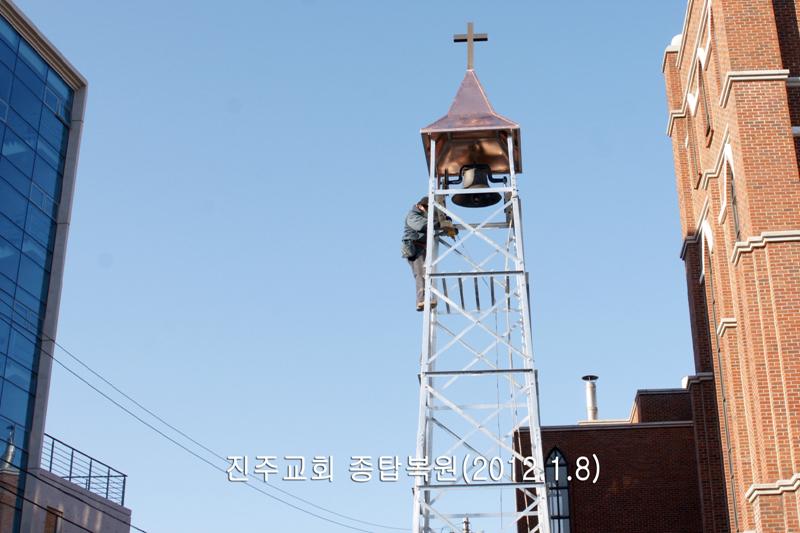 종탑복원20120108a6[1].jpg