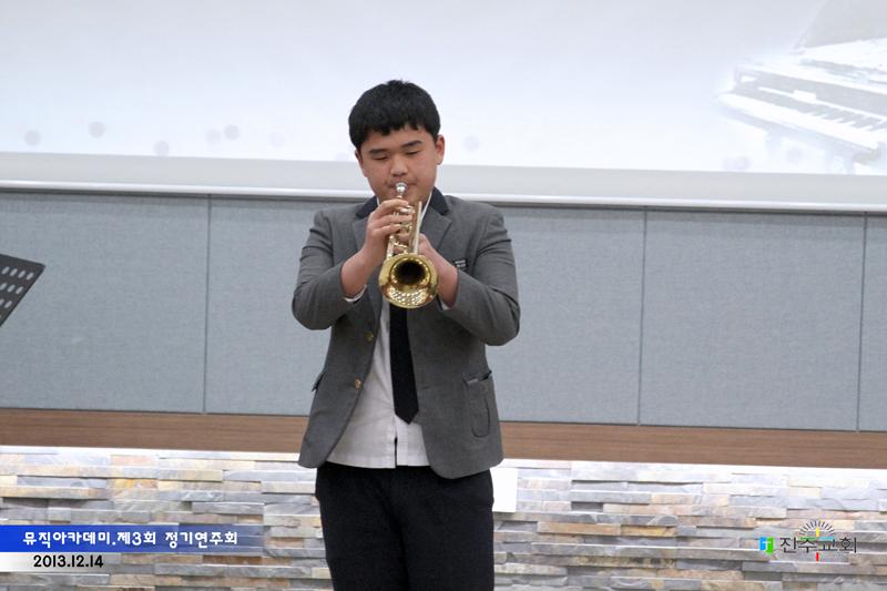 뮤직아카데미 제3회정기연주회20131214a16.jpg