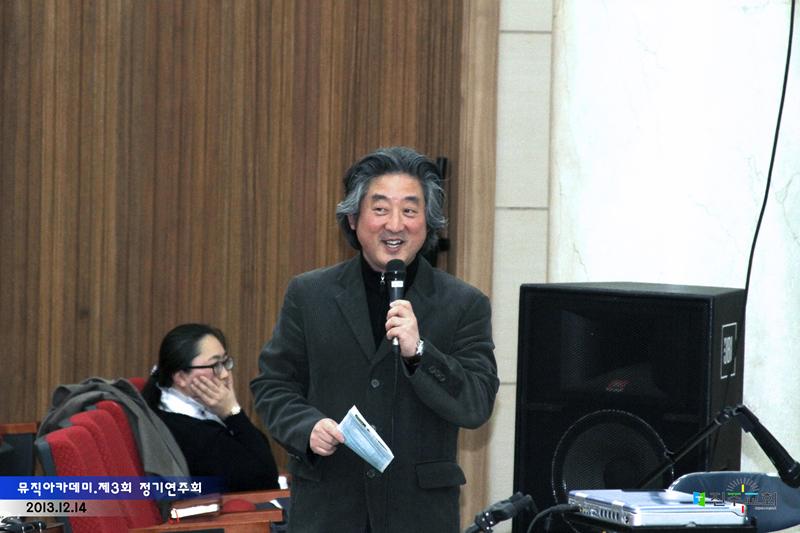 뮤직아카데미 제3회정기연주회20131214a44.jpg