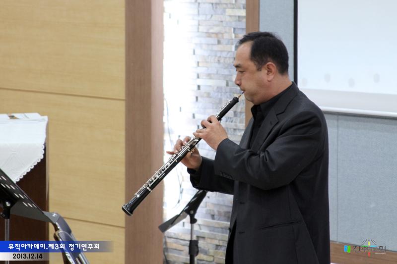 뮤직아카데미 제3회정기연주회20131214a43.jpg