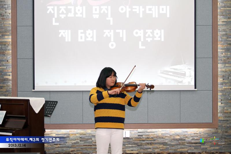 뮤직아카데미 제3회정기연주회20131214a9.jpg
