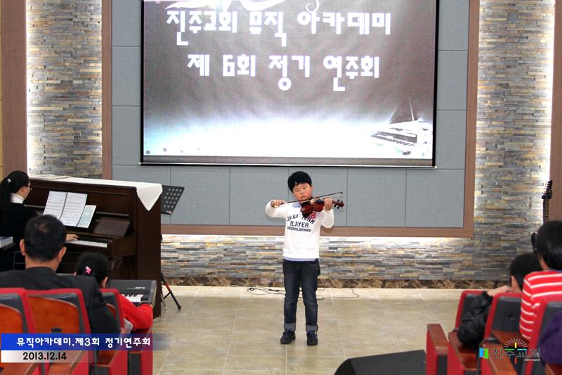 뮤직아카데미 제3회정기연주회20131214a5.jpg
