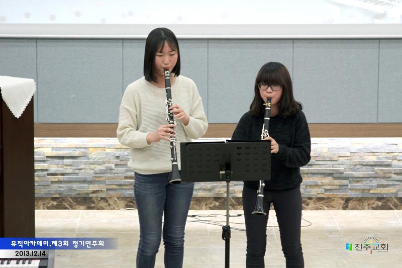 뮤직아카데미 제3회정기연주회20131214a15.jpg