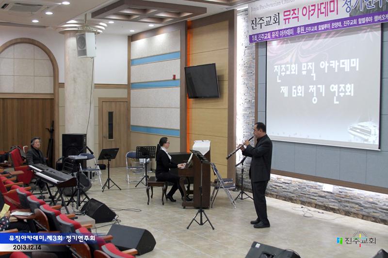 뮤직아카데미 제3회정기연주회20131214a42.jpg