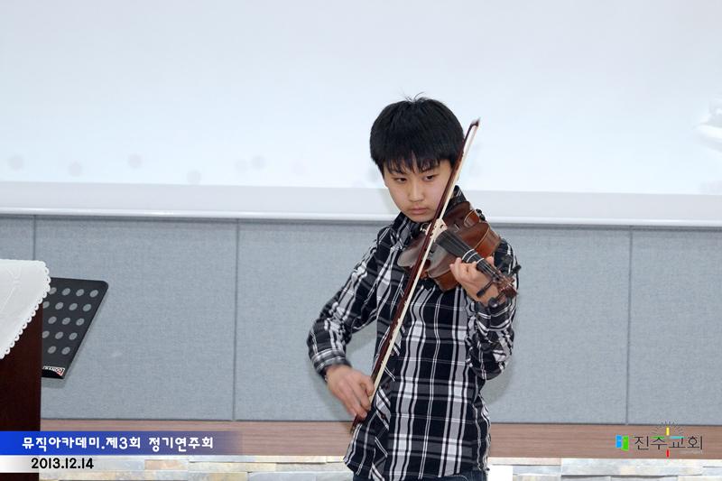 뮤직아카데미 제3회정기연주회20131214a8.jpg