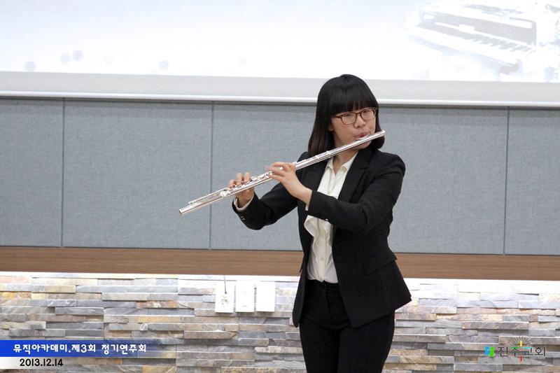 뮤직아카데미 제3회정기연주회20131214a31.jpg