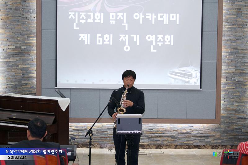 뮤직아카데미 제3회정기연주회20131214a38.jpg