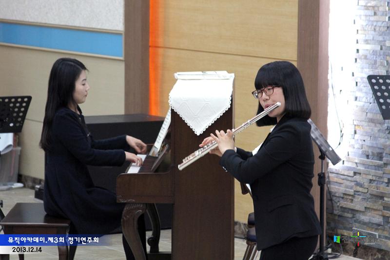 뮤직아카데미 제3회정기연주회20131214a34.jpg