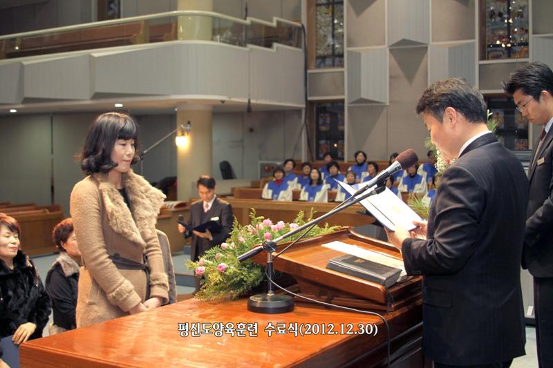 평신도양육훈현수료식20121230a9.jpg