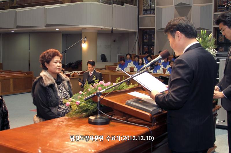 평신도양육훈현수료식20121230a11.jpg