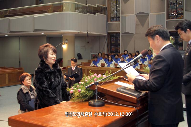 평신도양육훈현수료식20121230a10.jpg
