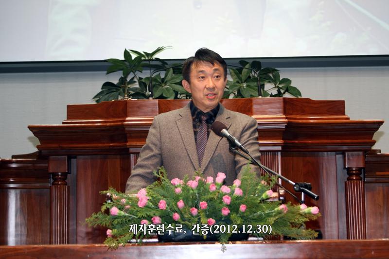 평신도양육훈련수료식20121230a3.jpg