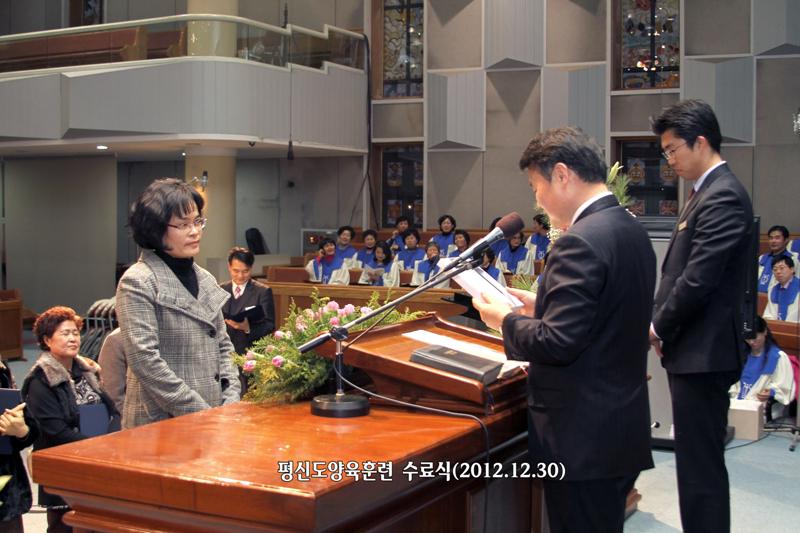 평신도양육훈현수료식20121230a6.jpg