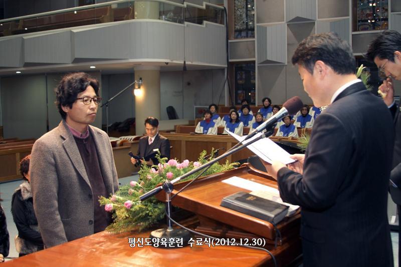 평신도양육훈현수료식20121230a13.jpg