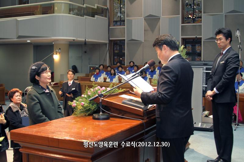 평신도양육훈현수료식20121230a4.jpg