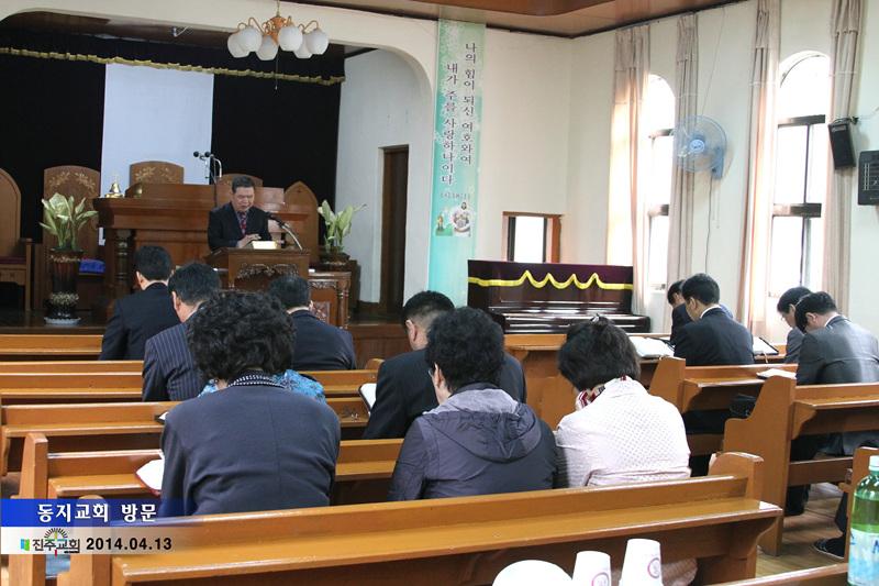 20140413동지교회방문a2.jpg
