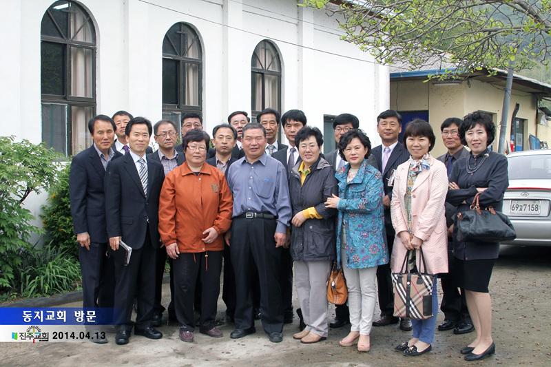 20140413동지교회방문a5.jpg