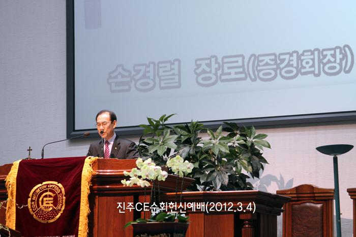 진주CE순회헌신예배20120304a13.jpg
