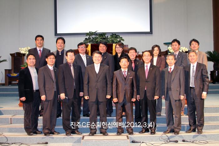 진주CE순회헌신예배20120304a2.jpg