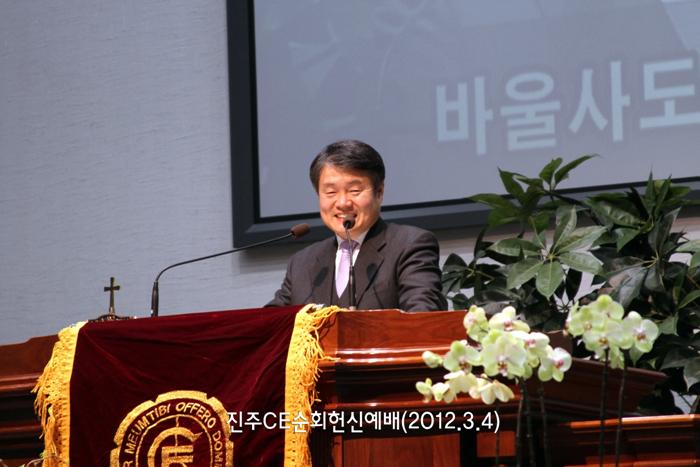 진주CE순회헌신예배20120304a11.jpg