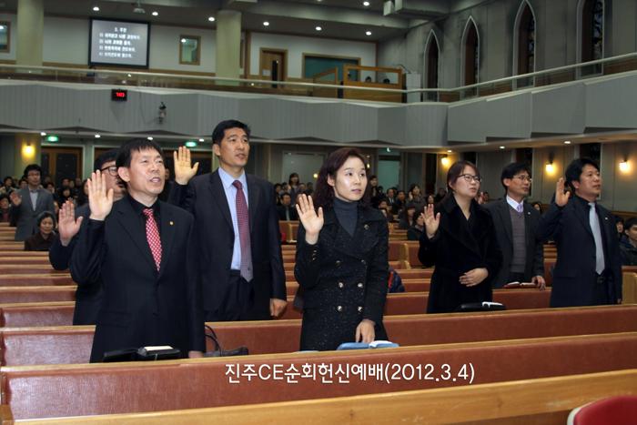 진주CE순회헌신예배20120304a14.jpg