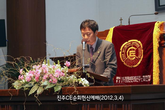 진주CE순회헌신예배20120304a4.jpg