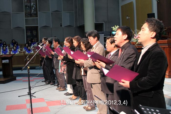 진주CE순회헌신예배20120304a8.jpg
