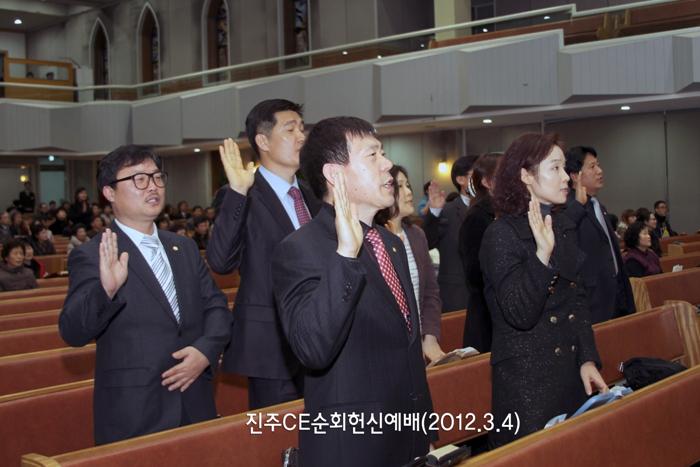 진주CE순회헌신예배20120304a5.jpg