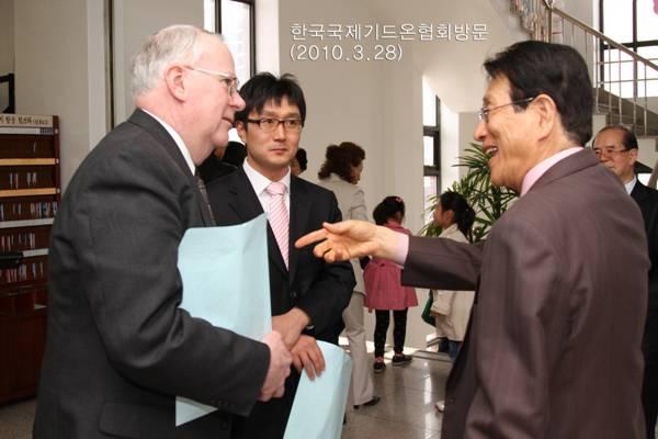 한국국제기드온협회방문100328a14.jpg