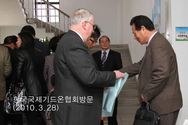 한국국제기드온협회방문100328a7.jpg