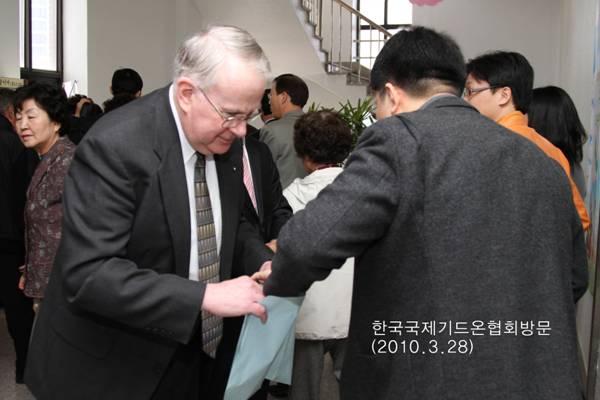 한국국제기드온협회방문100328a8.jpg