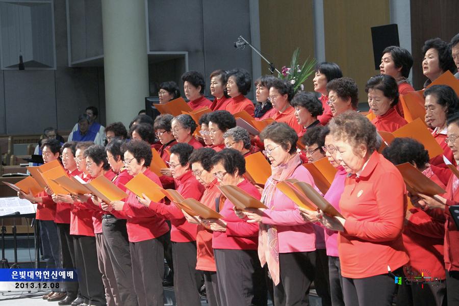 은빛대학헌신예배20131208a12.jpg