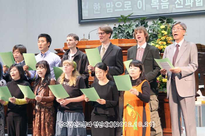 영어권선교분과 헌신예배20121021a10.jpg