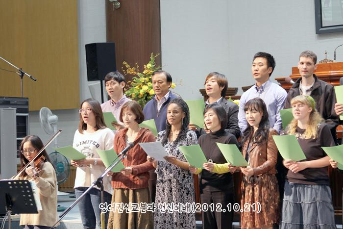 영어권선교분과 헌신예배20121021a6.jpg