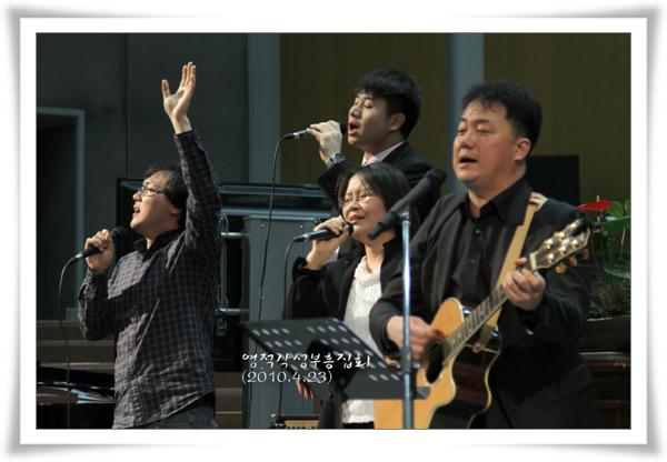 영적각성부흥집회100423a7.jpg