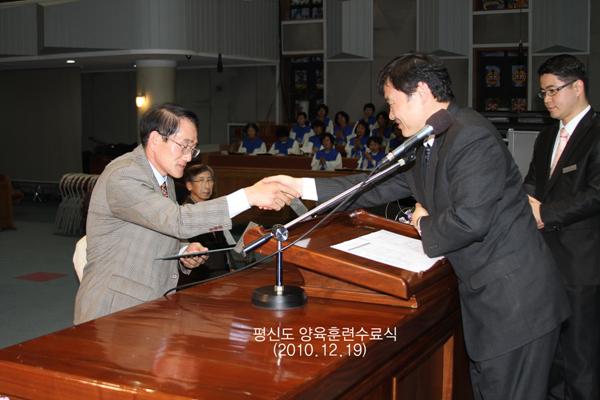 평신도양육훈련수료식20101219a1.jpg