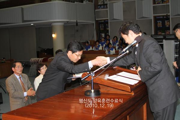 평신도양육훈련수료식20101219a3.jpg