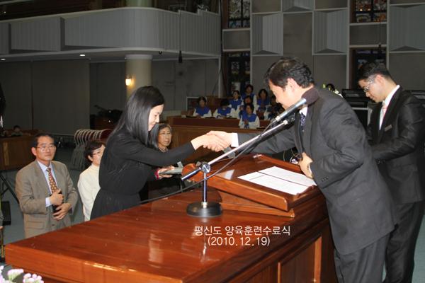 평신도양육훈련수료식20101219a4.jpg