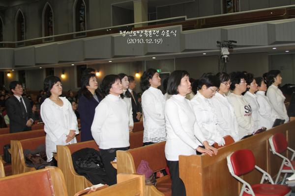 평신도양육훈련수료식20101219a6.jpg