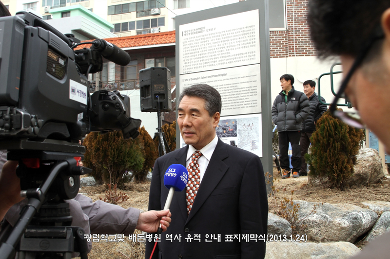 광림학교 기념제막식20130124a21.jpg