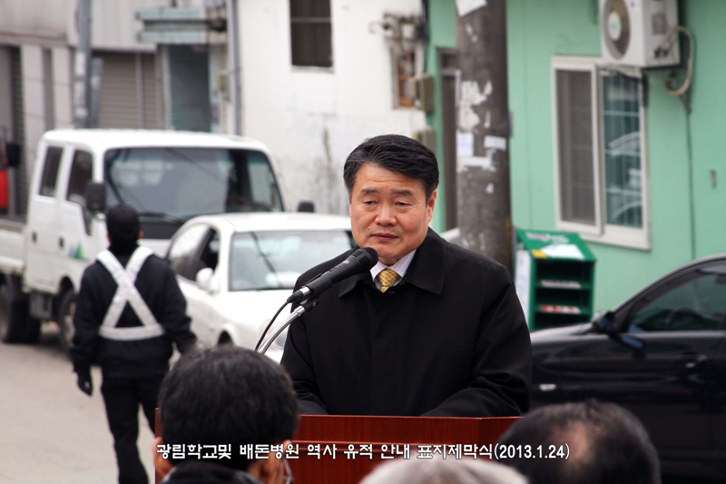 광림학교 기념제막식20130124a10.jpg