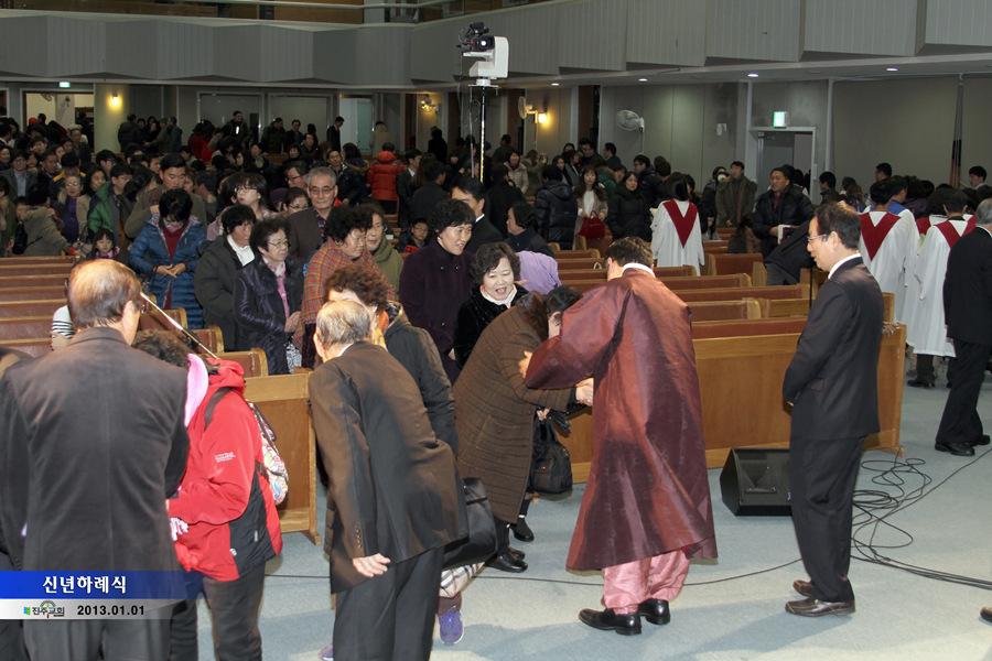 신년하례식20140101a3.jpg