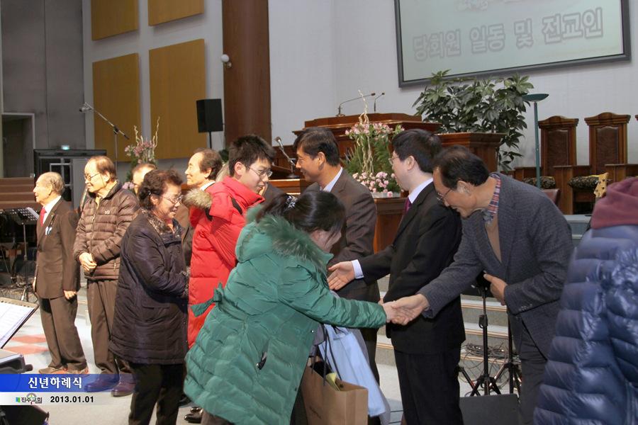 신년하례식20140101a11.jpg